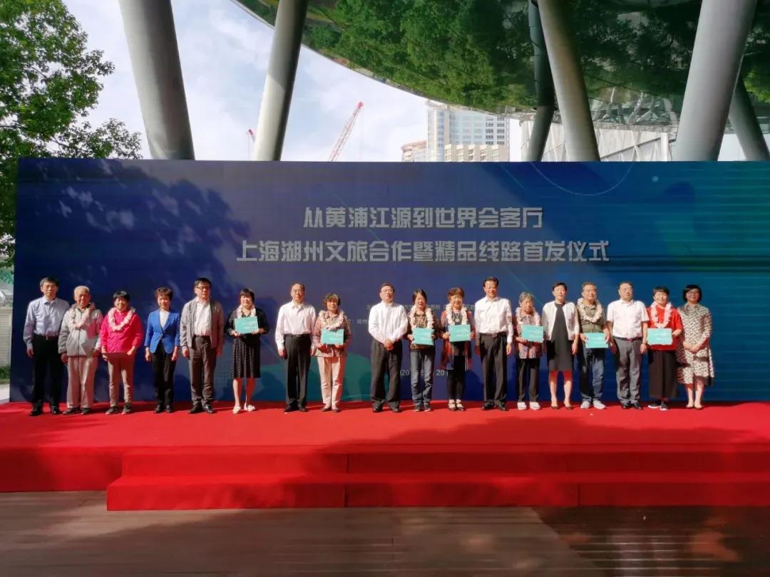 """从中共一大会址到安吉余村,上海•湖州牵手""""红色之旅"""""""
